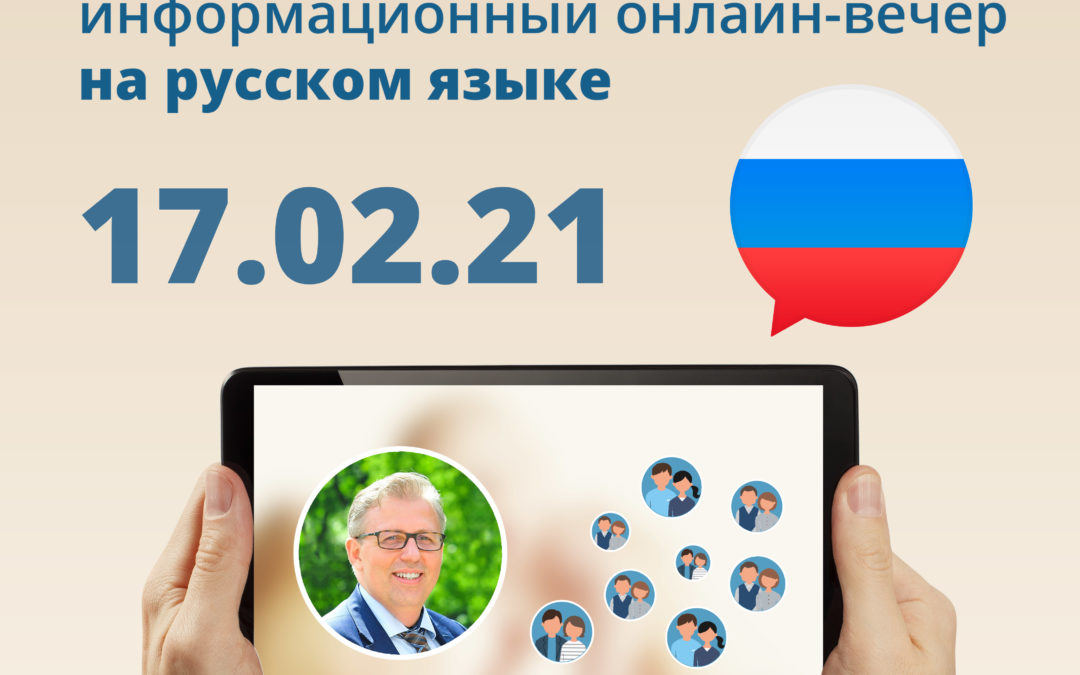 RUS Infoabend